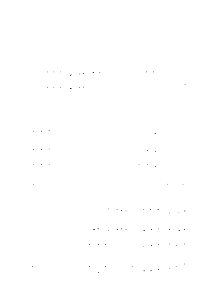 Va0012