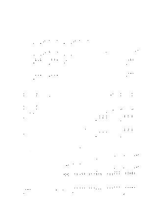 Va0014