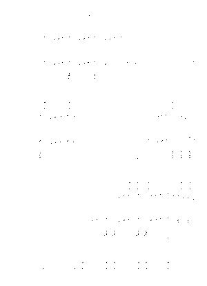 Valse 103bea