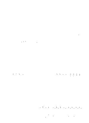 Vnpf 0001