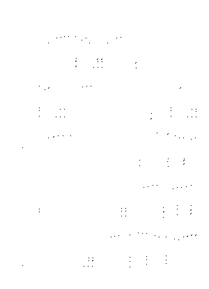 Vnpopvirus