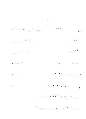 Watara20210520c 1