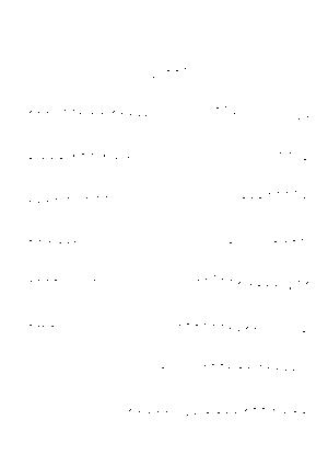Watara20210520c