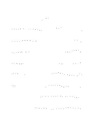 Watara20210520c1