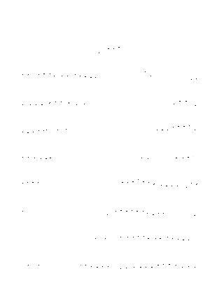 Watara20210520g