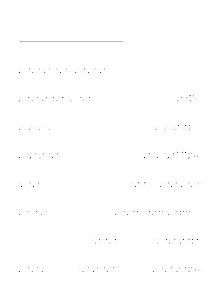 Wataridoridrums