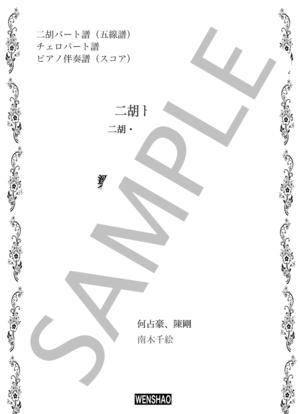 Wenshao0022