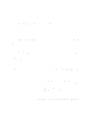 Y0021