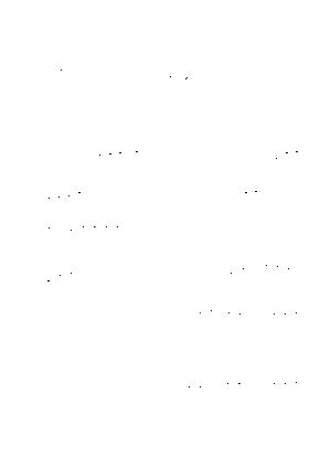 Y0186
