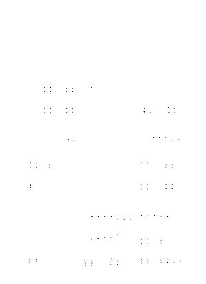 Y0198