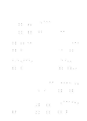 Y0199