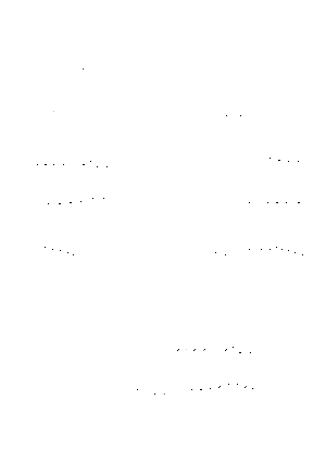 Yagiri20210915bb
