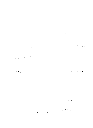 Yagiri20210915c