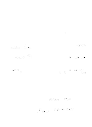 Yagiri20210915c1