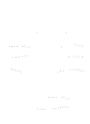 Yagiri20210915eb