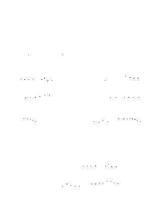 Yagiri20210915g