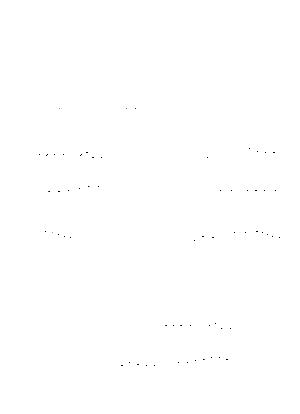 Yagiri20210915 b