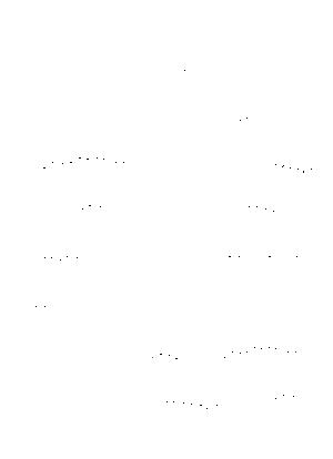 Yanaga20210915bb