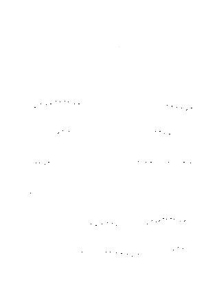Yanaga20210915c 4