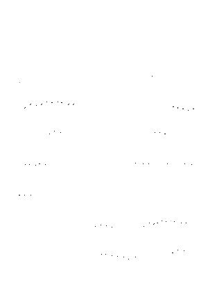 Yanaga20210915eb