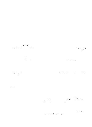 Yanaga20210915g