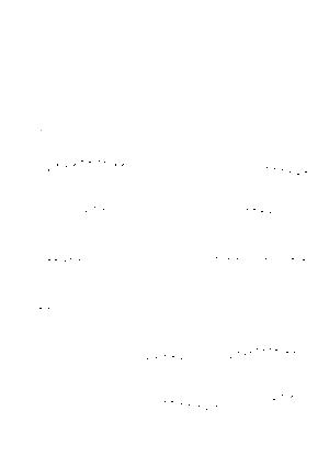 Yanaga20210915 b