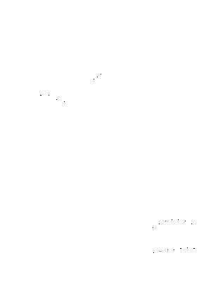 Yasu xcore6