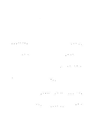 Yokoha20210909c3