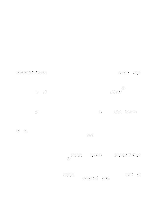 Yokoha20210909g