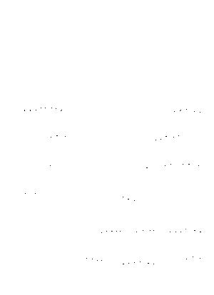 Yokoha20210909 b
