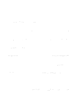Yokosu20210720c