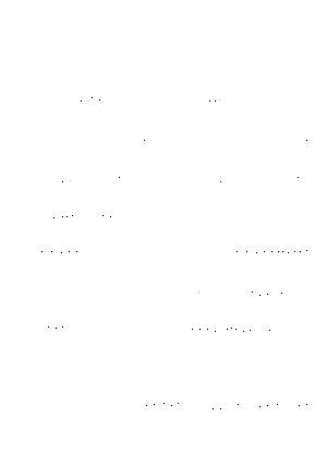 Yokosu20210720c1
