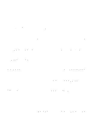 Yokosu20210720eb