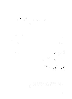 Yol 1