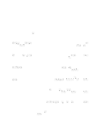 Yoruhe20210920c