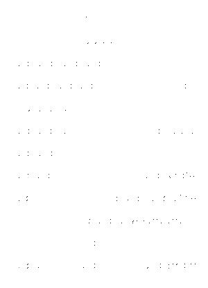 Yorunidekakeru