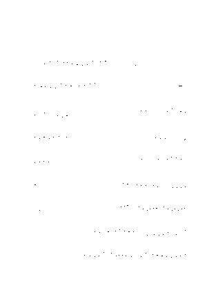 Yorunikakeru solo fl