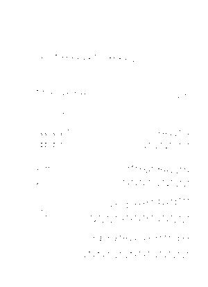 Yorunikakeru1