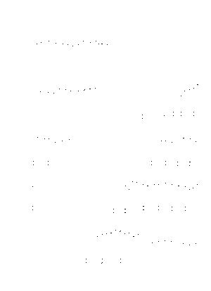 Yorunikakeru2i