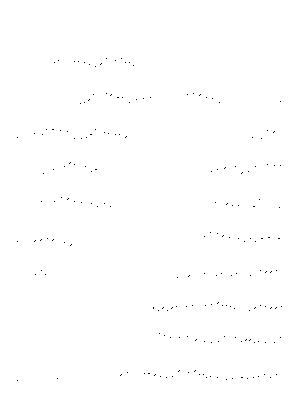 Yorunikakeru clarinet