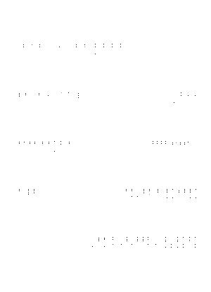 Yoshidaguitaa0018