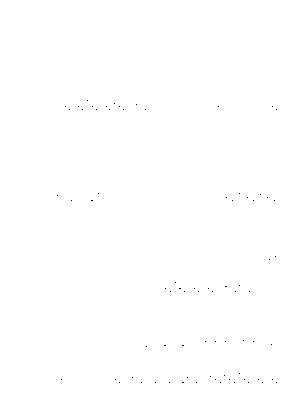 Yoshikuni 02