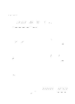 Yuda 3