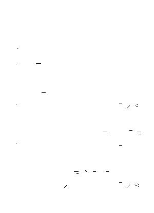 Yuda 5