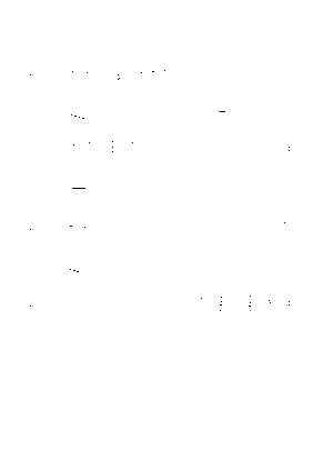 Yuda maki