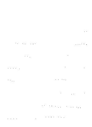 Yukigu20190819c 1