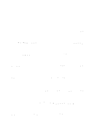 Yukigu20190819g