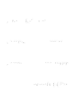 Yukiscore