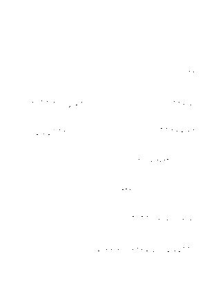 Yumeo20190805c1
