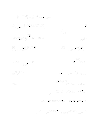 Yuni003